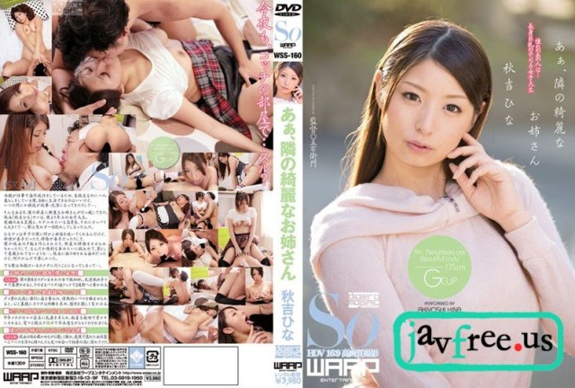 [HD][PGD-550] 超淫らな絶品BODY 秋吉ひな - image WSS160 on https://javfree.me