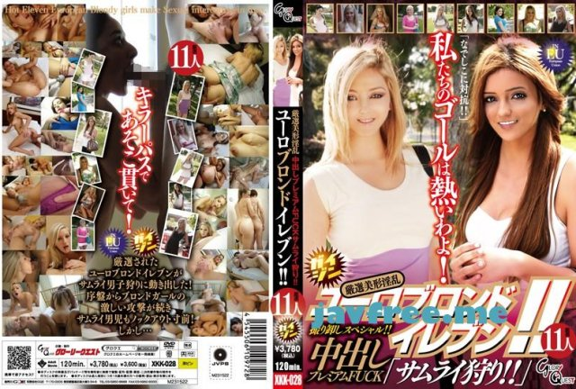 [XKK-083] 家庭内相姦 - image XKK-028 on https://javfree.me