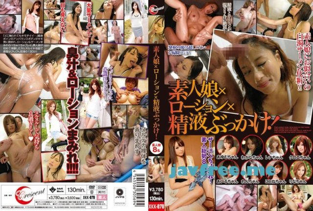 [XKK-083] 家庭内相姦 - image XKK-070 on https://javfree.me