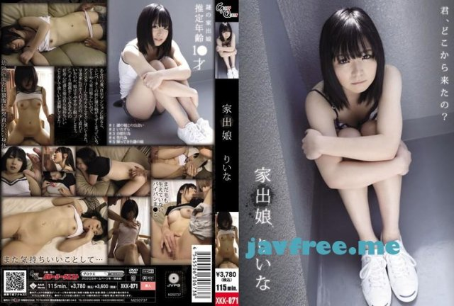 [IROS-042] Dolls Gallery 仔猫あそび 吉見りいな - image XKK-071 on https://javfree.me
