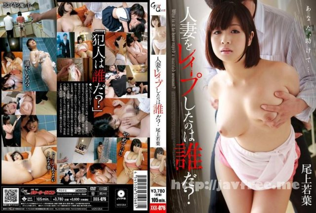 [XKK-083] 家庭内相姦 - image XKK-076 on https://javfree.me