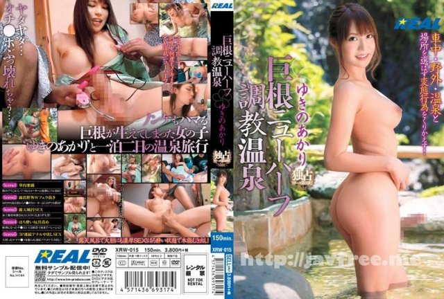 [BIJN-040] 美人魔女40 えりか 34歳 - image XRW-015 on https://javfree.me