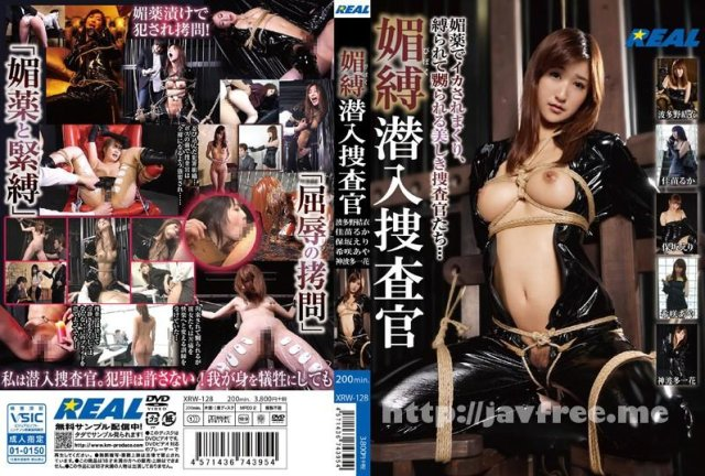 [OOMN-107] 美熟女着替え 100名 - image XRW-128 on https://javfree.me