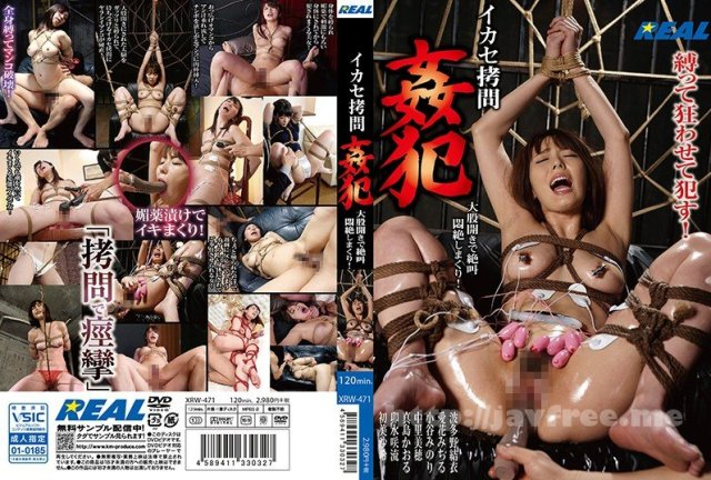 [HD][SKY-266] ぶっかけ熟女 Vol.7 : 波多野結衣 - image XRW-471 on https://javfree.me