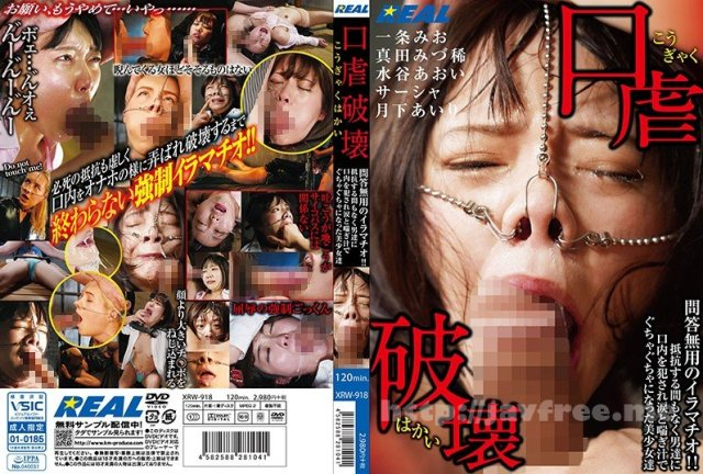 [HD][XRW-913] 群がるオチ○ポ嬲り姦4時間BEST - image XRW-918 on https://javfree.me