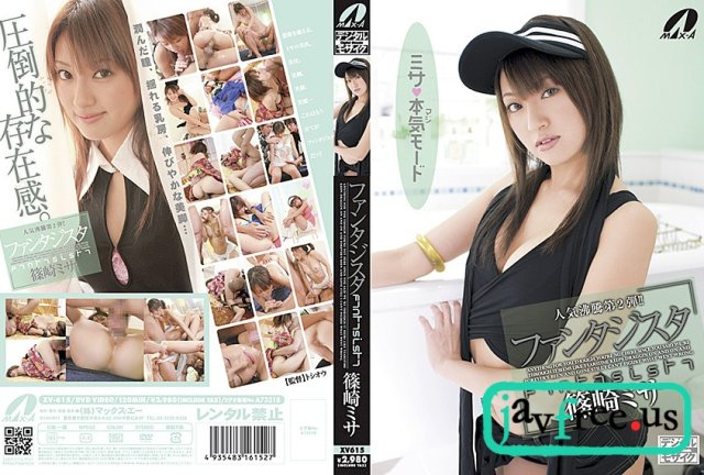 [HD][ORE-694] ゆりな - image XV-615 on https://javfree.me