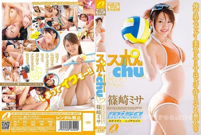 [XV-626] School days 篠崎ミサ - image XV-650 on https://javfree.me