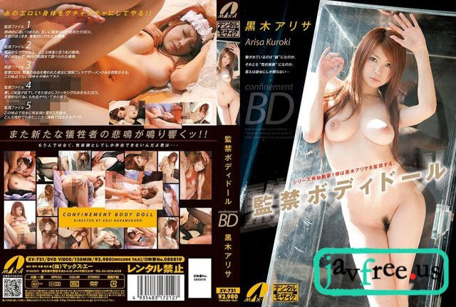 [WNZ-232] Arisa Kuroki - image XV-721 on https://javfree.me