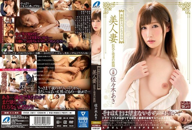 [ADD-044] ドグマ2016下半期作品集 - image XVSR-287 on https://javfree.me
