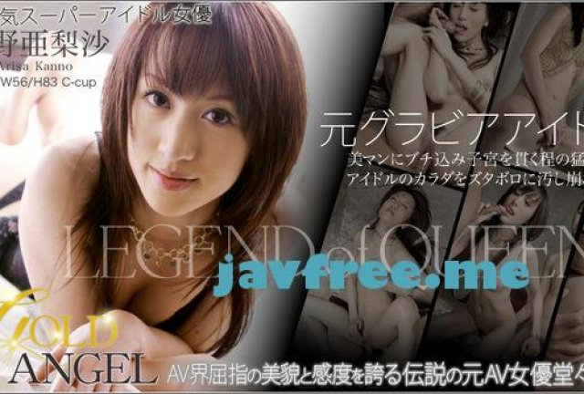 XXX-AV 21891 純白娘凌辱日記 2 - image XXX-AV20289 on https://javfree.me