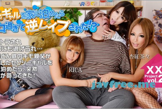 XXX-AV 22210 HAPPY HALLOWEEN 2日間限定動画プレゼント!vol.03 - image XXXAV-20608 on https://javfree.me
