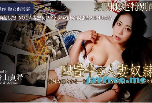 XXX-AV 21698 VIPマッサージ室 1 - image XXXAV-20611 on https://javfree.me
