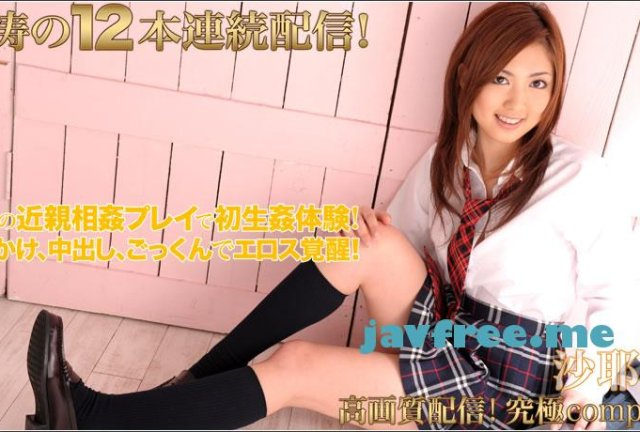 XXX-AV 22245 期間限定 - image XXXAV-20660 on https://javfree.me