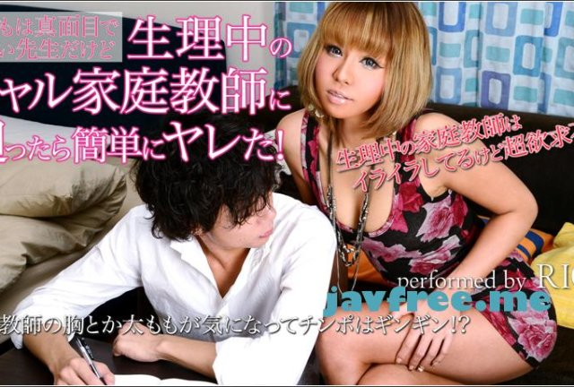XXX-AV 23675 日本最大級ライブチャット潜入●撮 vol.6 Part2 - image XXXAV-20683 on https://javfree.me