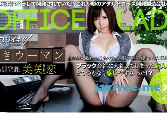 XXX-AV 17263 Swallowtail Butterfly Girls Gift Collection vol.7 Kinoshita - image XXXAV-20687 on https://javfree.me