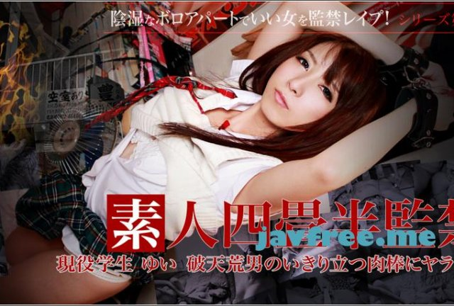 XXX-AV 22210 HAPPY HALLOWEEN 2日間限定動画プレゼント!vol.03 - image XXXAV-20786 on https://javfree.me