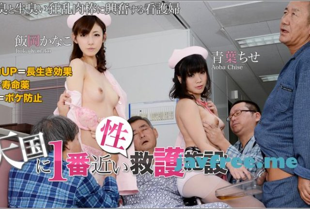 [HD][RCTD-183] STOP!FAST!SLOW!時間操作DQN - image XXXAV-20847 on https://javfree.me