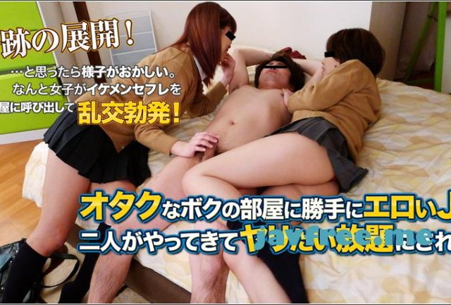 XXX-AV 23676 日本最大級ライブチャット潜入●撮 vol.6 Part3 - image XXXAV-20900 on https://javfree.me