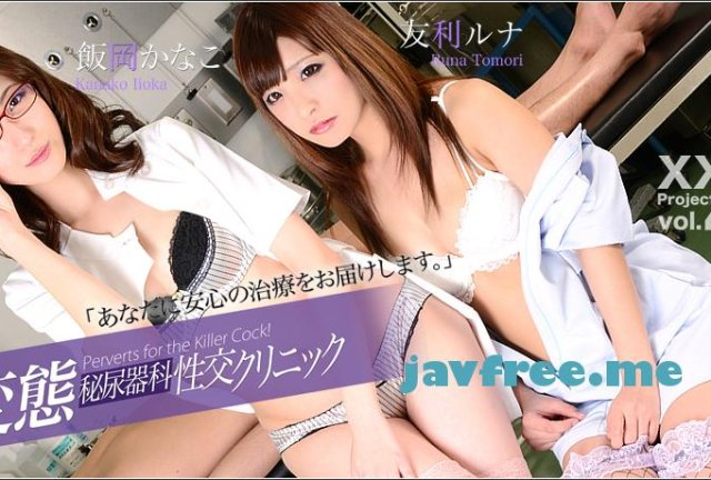 XXX-AV 21548 誘惑の肉体ストリッパー 1 - image XXXAV-20902 on https://javfree.me