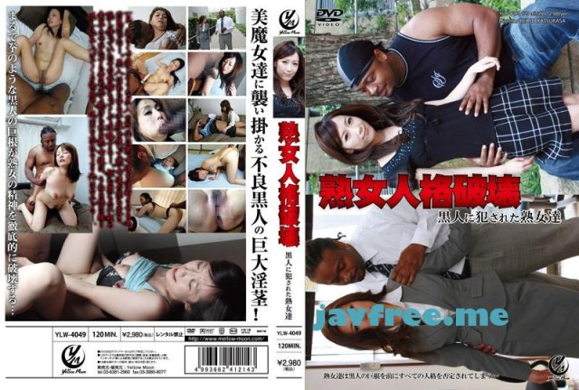 [HD][AUKB-071] ど熟女ペニバンレズBEST4時間 - image YLW-4049 on https://javfree.me