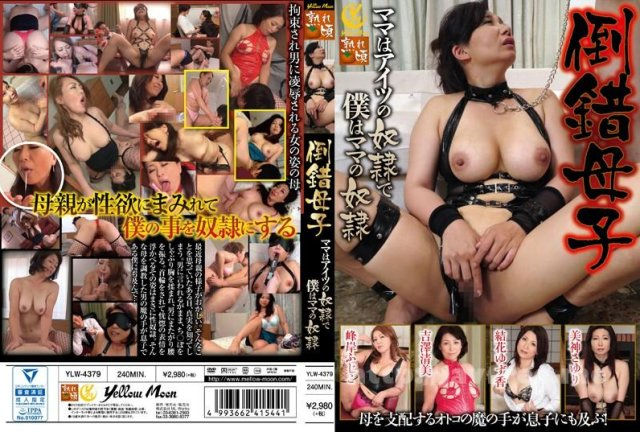 [HD][CADV-775] 潮吹き妻快感FUCK23人4時間 - image YLW-4379 on https://javfree.me
