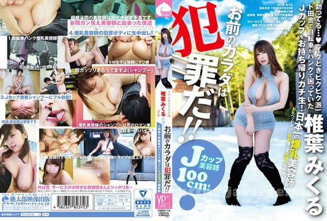 [HD][DSUI-057] 素人朝までナンパ酒!! - image YMDD-118 on https://javfree.me