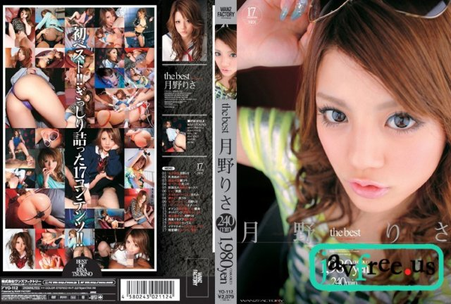 [EKDV-052] RI SA 月野りさ - image YO-112 on https://javfree.me