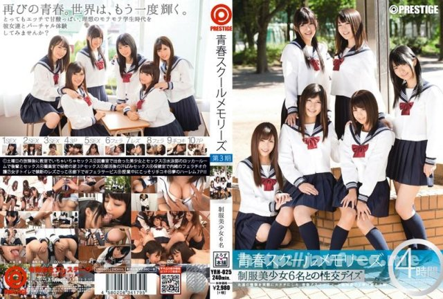 [RHJ-168] Red hot jam Vol. 168 : CLUB ONE No.1 キャバ嬢 - : エレナ  - image YRH-025 on https://javfree.me