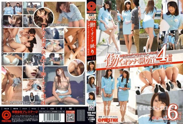 [YRH-040] 働くオンナ猟り vol.09 - image YRH-048 on https://javfree.me