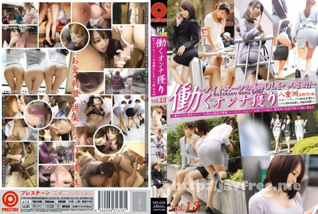 [TMSG-039] 素人SEX 女子校生巨乳 みくる - image YRZ-019 on https://javfree.me