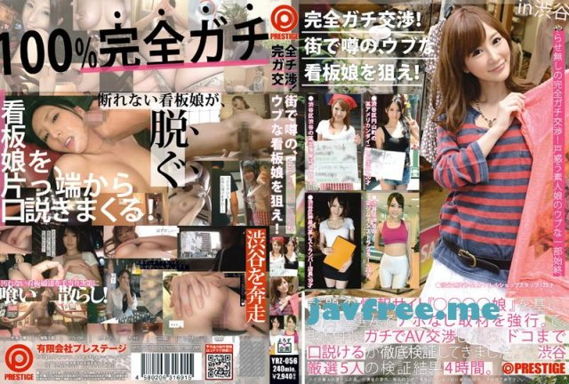 [DMOW-021] 小便楽園 2 - image YRZ-056 on https://javfree.me