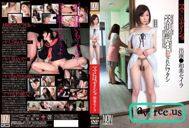 [MADV-189] 姉妹犯 4 - image YSN-205 on https://javfree.me