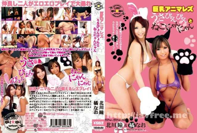 [BLK-063] kira☆kira BLACK GAL W黒ギャル完璧巨乳 橘なお 杏樹 - image YUYU-007 on https://javfree.me