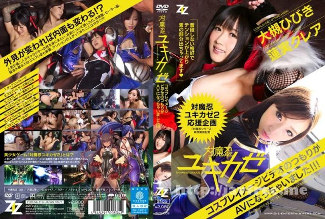 [SKY-118] 大槻ひびき 淫乱背德妻 - image ZIZG-009 on https://javfree.me