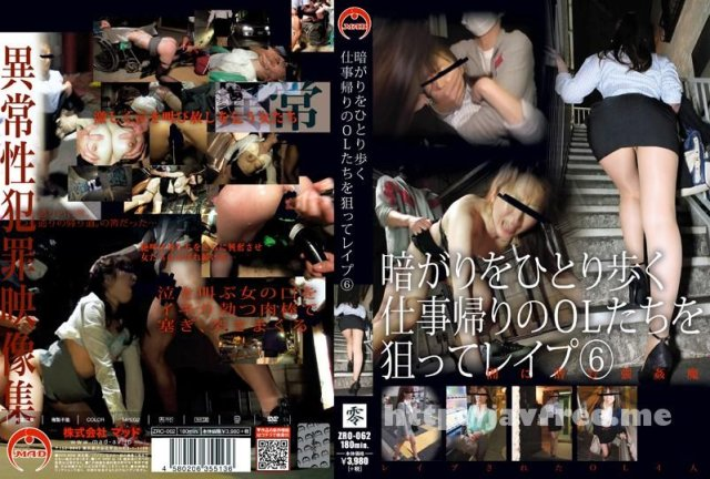 [ZRO-115] THE レイプ 8 - image ZRO-062 on https://javfree.me