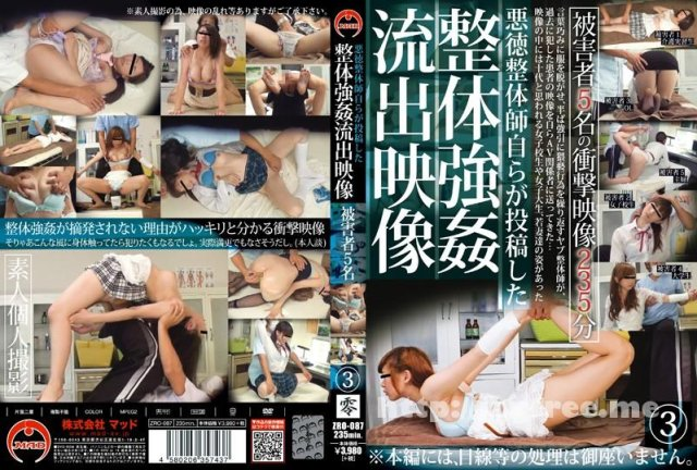 [ZRO-115] THE レイプ 8 - image ZRO-087 on https://javfree.me