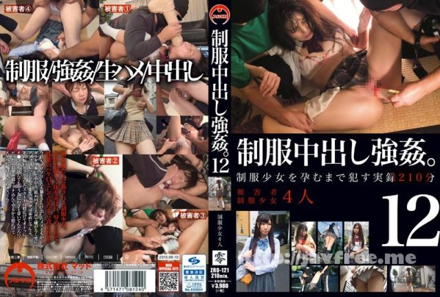 [ZRO-115] THE レイプ 8 - image ZRO-121 on https://javfree.me
