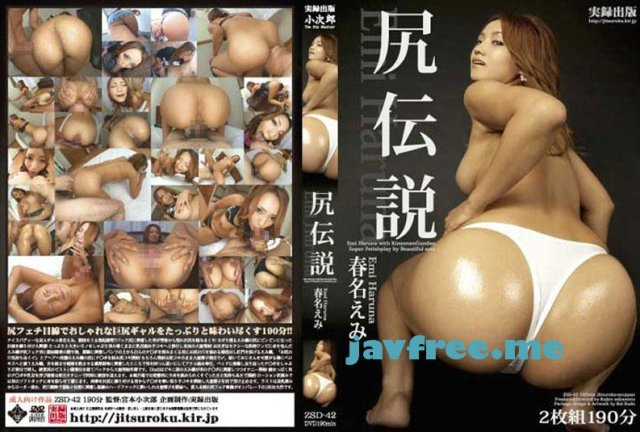 [ZSD-55] 尻伝説 青山さつき - image ZSD-42 on https://javfree.me