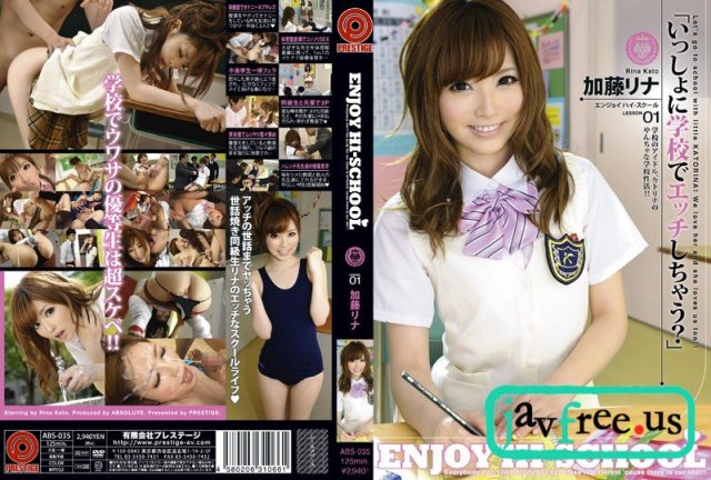 [ABS-232] ENJOY HI-SCHOOL 08 山川青空 - image abs-035 on https://javfree.me