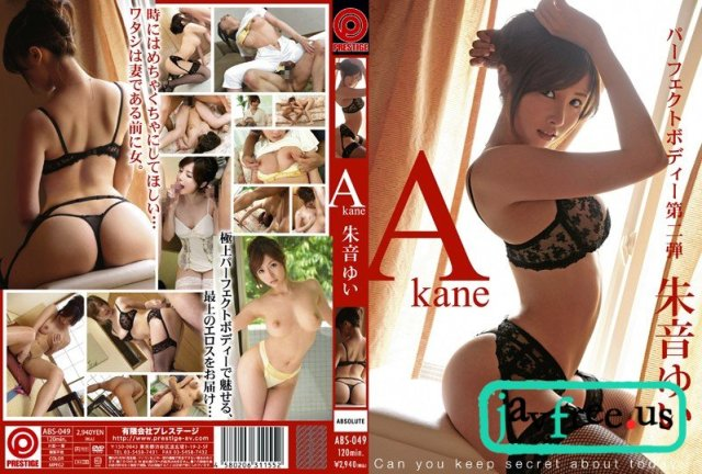 [ABS-137] アミタイツ奴隷 朱音ゆい - image abs049 on https://javfree.me