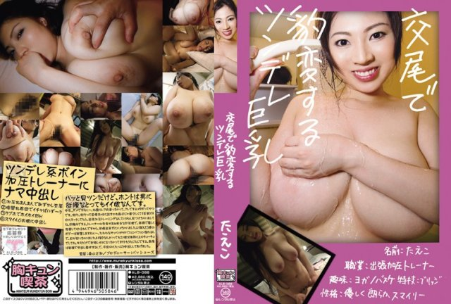 [HD][OREX-236] ひなこさん - image alb088 on https://javfree.me