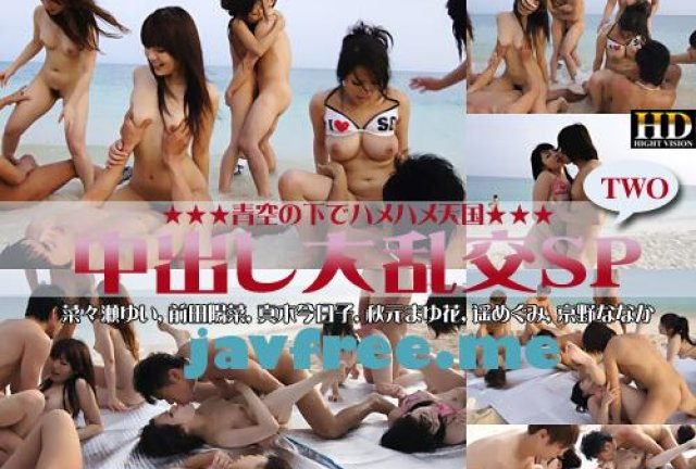 [ONCE-043] 卒業 2 其の八 前田陽菜 - image av9898-1170 on https://javfree.me