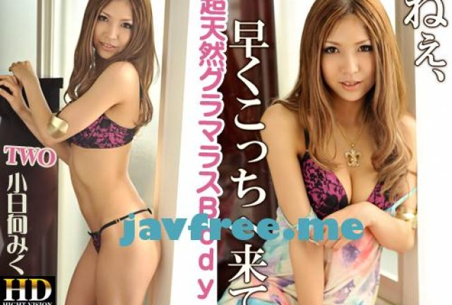 [PGD-435] SUPERNOVA ~超新星~ 小日向みく - image av9898-970 on https://javfree.me