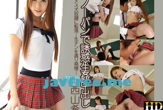 [KAWD-328] girlfriend 西山希 - image av9898_1089 on https://javfree.me