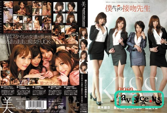 [VGD-048] 卑猥なGカップ 大塚咲 - image beb012 on https://javfree.me