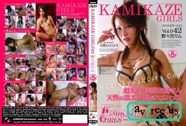 [CWP-22] CATWALK POISON 22 Hanai Meisa - image c34c0d08f2b3a2dc79227344555ad8b0 on https://javfree.me