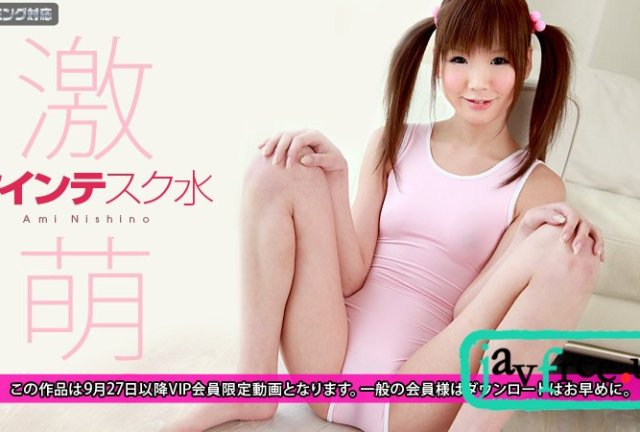 [PT-85] A uniform beautiful girl club : Ami Nishino - image carib-092411-815 on https://javfree.me
