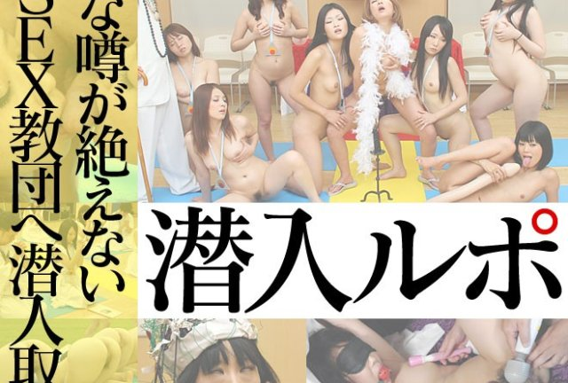 [DWD-056] 宅配痴女 琥珀うた - image carib-120511-878 on https://javfree.me