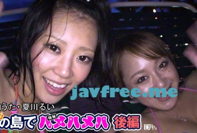 [RKI-362] おじいちゃんとSEX16時間 - image caribppr-122911_229 on https://javfree.me