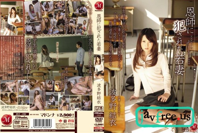 [VOIC-008] 淫ボイス8 波多野結衣 - image cdaf5076405130c302018f8fcbc5a241 on https://javfree.me